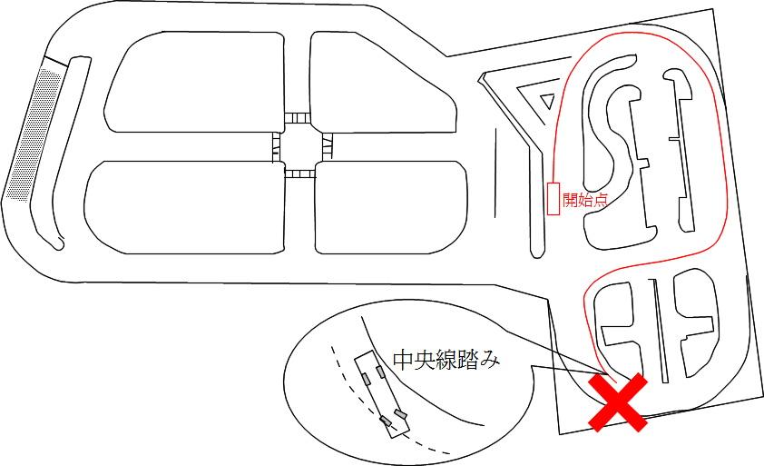 修検1.jpg