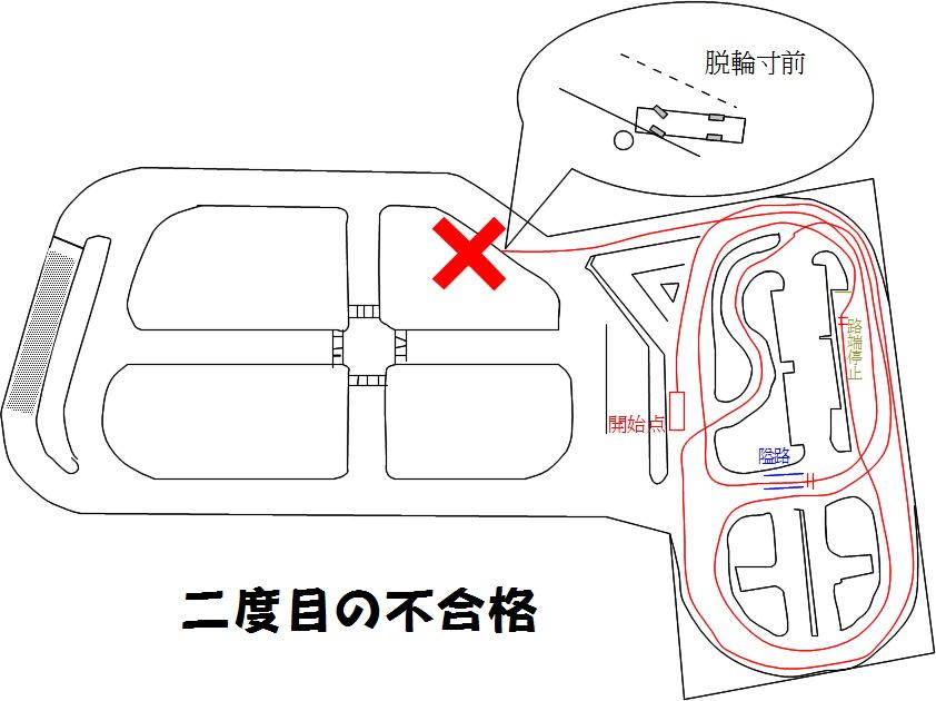 修検2.jpg