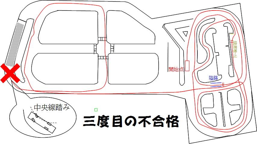 修検3.jpg