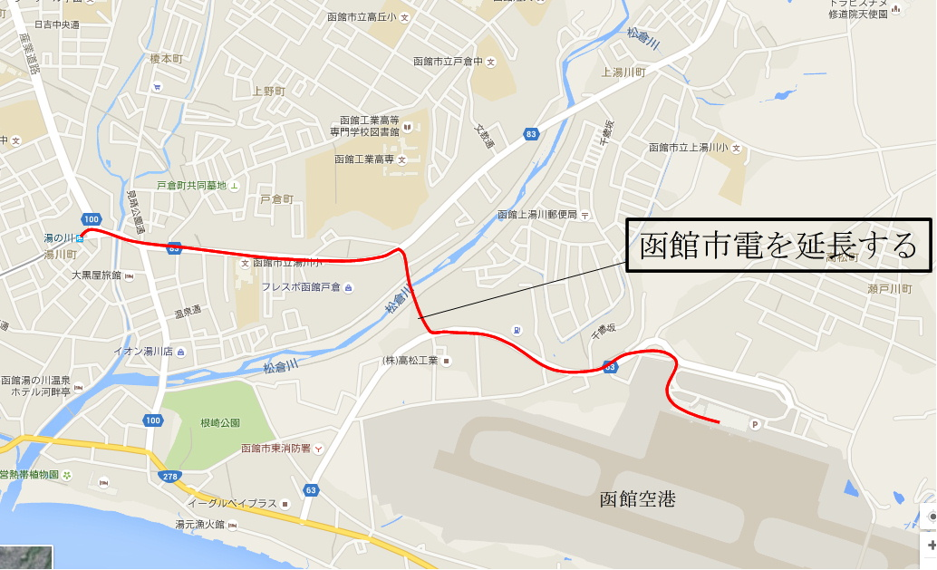 函館市電延長.jpg