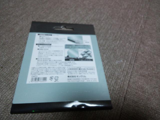 KC4A0058.jpg