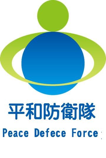 logo_heiwa.jpg