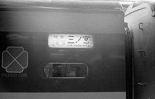 s-DS111105221919.jpg