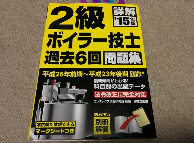 s-IMG_20150711_224413.jpg