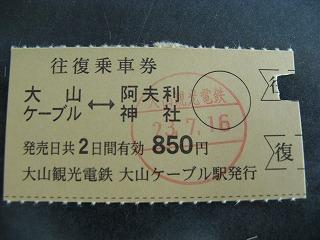 s-IMG_5472.jpg