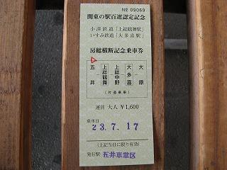 s-IMG_5510.jpg
