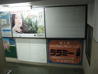 s-IMG_5691.jpg