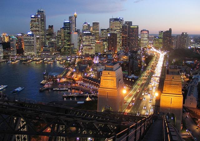 BridgeClimb Sydney Skyline.jpg