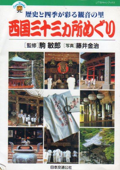 kariharai003.jpg